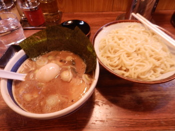 2012.11.20.JPG