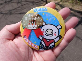 さくら祭り6.JPG