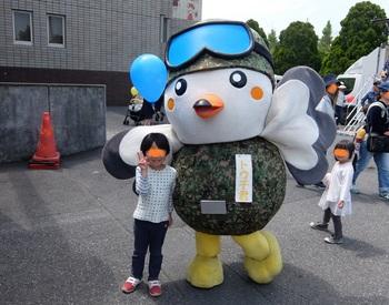 つつじ祭り4 .JPG