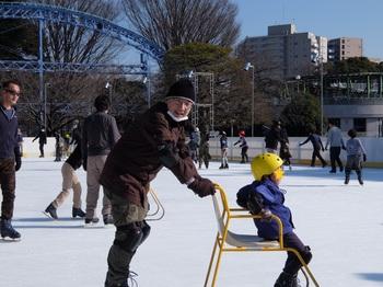 アイススケート5.JPG