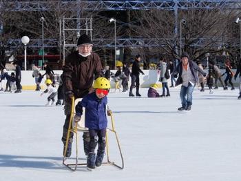 アイススケート7.JPG