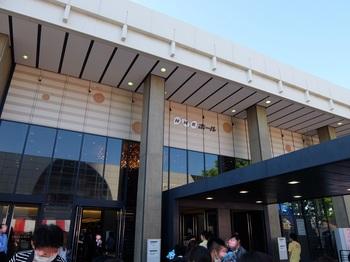 コンサート1.JPG