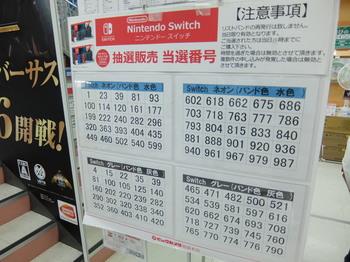 七夕スイッチ4.JPG
