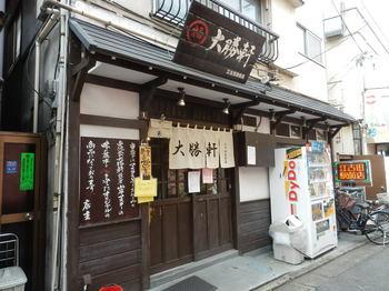 丸福閉店1.JPG