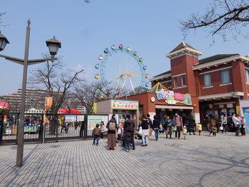 荒川遊園2.JPG