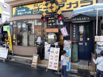ナイアガラ羽田1.JPG