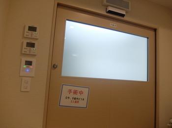 産院5.JPG