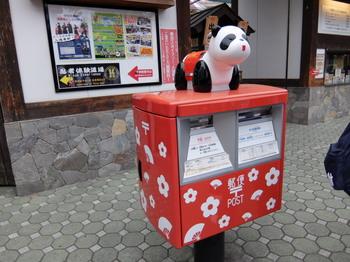 花やしき子供17.JPG