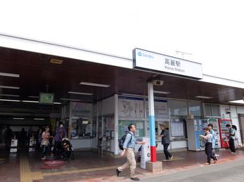 電車フェス1.JPG
