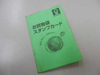 P7090001.JPG