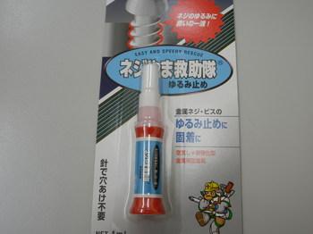 P7250012.JPG